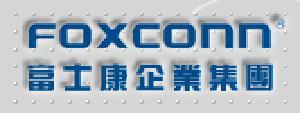 Foxconn Cons Employees Yet Again?